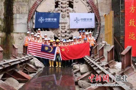 中国交建在马来西亚建造的首条地铁隧道贯通