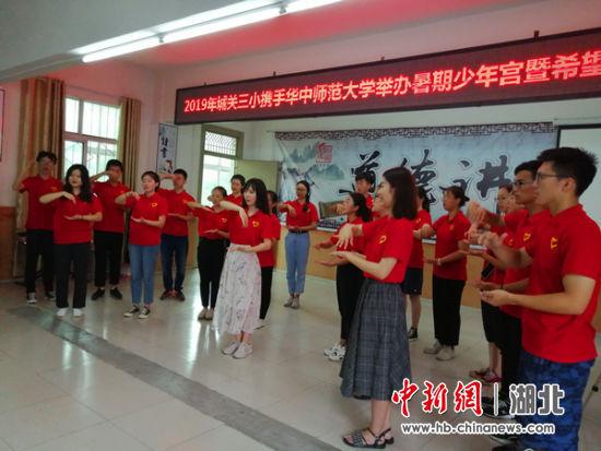 大学生志愿者表演