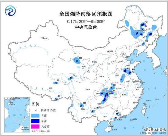 图1 全国强降雨落区预报图(8月7日08时-8日08时)