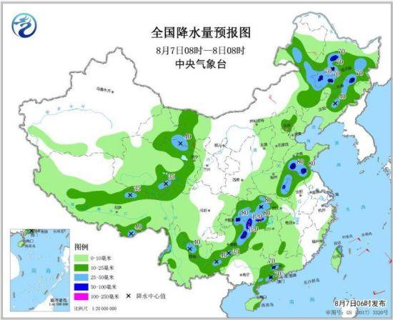图2 全国降水量预报图(8月7日08时-8日08时)