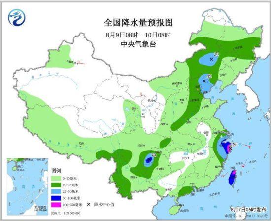 图4 全国降水量预报图(8月9日08时-10日08时)