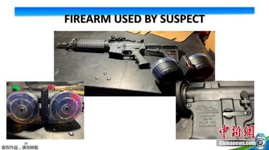 代顿市市长南・威利在发布会上说,枪手于凌晨1点左右向街道上的人们开火,当时枪手身穿防弹衣,手持一支.223口径步枪,还携带了一个大容量弹匣。