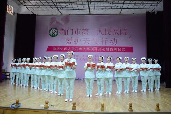 荆门二医心理健康成长小组宣誓
