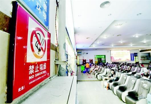 图为傅家坡车站候车厅的禁烟标识