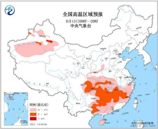 图3 全国高温落区预报图(8月13日08时-20时)