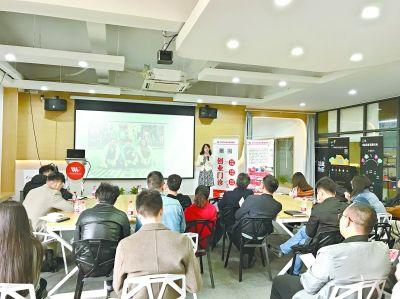 汉阳造创意产业园里,经常举办各类创业培训讲座