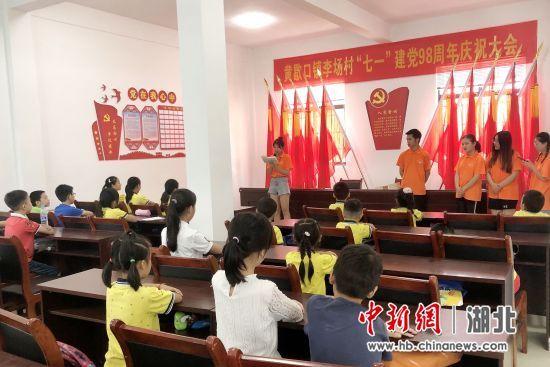 社会实践团队到荆州市监利县李场村调研