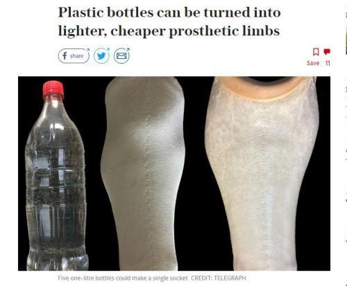 英国科学家用回收的塑料瓶制作义肢套。图片来源:英国《每日电讯报》网站截图。