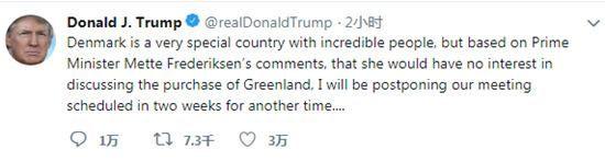 美国总统特朗普发文称延后访问丹麦行程。图片来源:社交媒体截图。