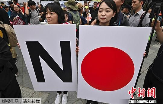 资料图:韩国民众抵制日货。