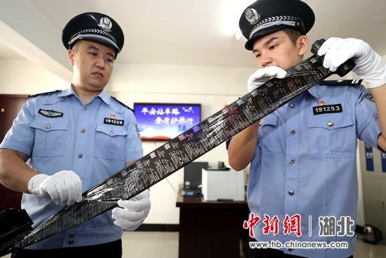 民警清查案件中用于制作假火车票的碳带 胡金力摄