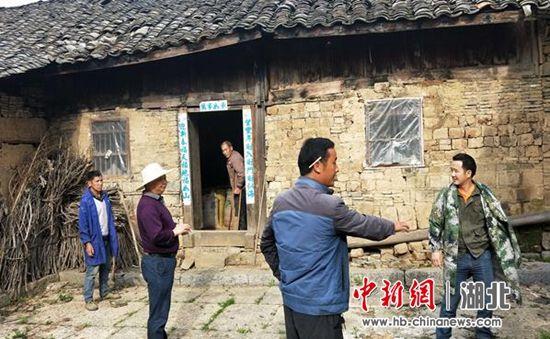 吴喜根家的老房子