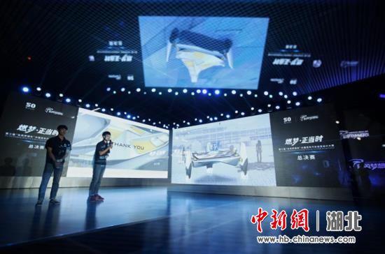 """江苏大学""""共产主义接班人""""团队展示""""SC-B Concept Car"""""""