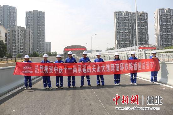 武汉关山大道跨南环铁路拓宽工程建成通车