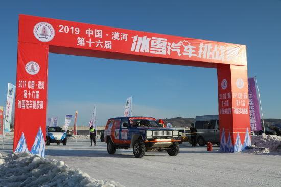 漠河市举报冬季汽车竞技赛事。