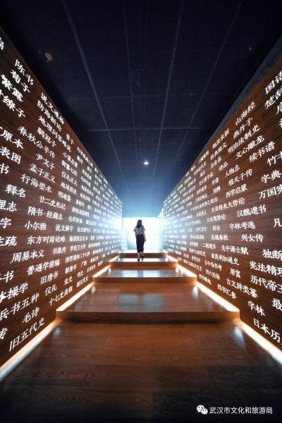 张之洞与武汉博物馆