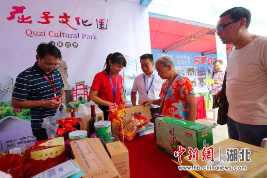全国38个城市的文化旅游行业推介旅游产品 付蓓蓓 摄