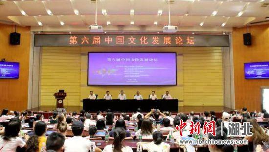 《澳洲新运8怎么买》_第六届中国文化发展论坛在武汉举行