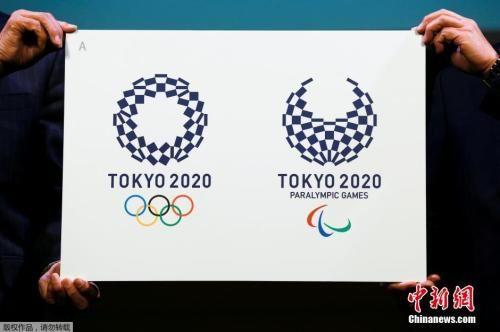 资料图:东京奥运会和残奥会会徽