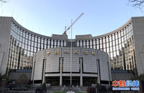 资料图:中国央行 中新经纬 董湘依 摄