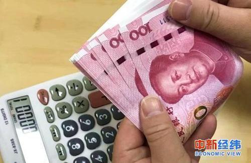 资料图:人民币 中新经纬 熊家丽 摄