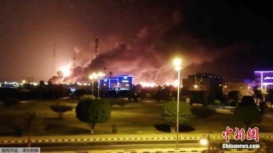 当地时间9月14日,沙特阿拉伯的沙特国家石油公司遭无人机袭击后,火灾现场升起熊熊火光。