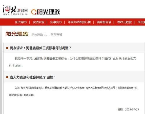 http://www.whtlwz.com/wuhanjingji/46225.html