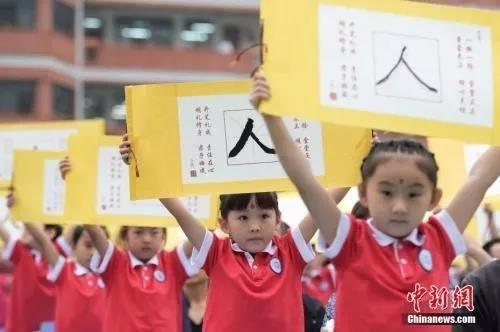资料图:中新社记者 张娅子 摄 图文无关
