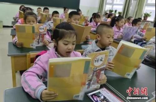 资料图:中新社记者 刘新 摄 图文无关