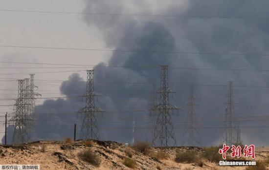 9月14日,沙特石油设施遇袭。