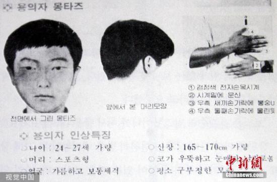 资料图:韩国华城连环杀人案第7次案发后的嫌疑人通缉传单。图片来源:视觉中国
