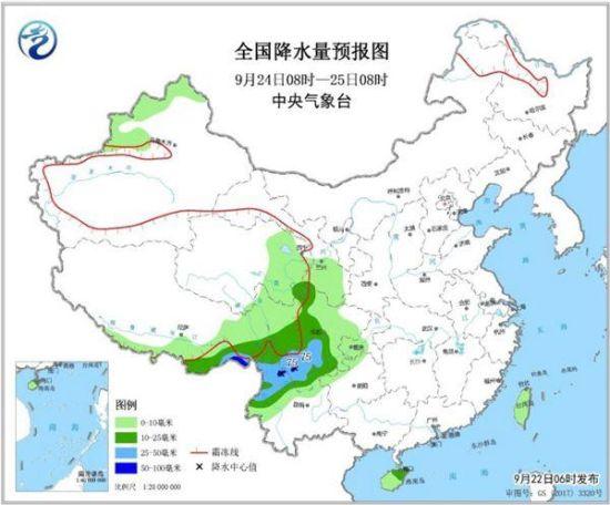 中东部大部秋高气爽 北方局地温差或达20℃