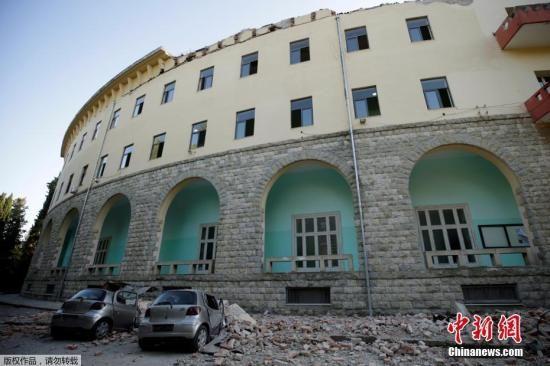 当地时间9月21日,阿尔巴尼亚发生5.5级地震,首都地拉那有强烈震感,多处建筑物受损。