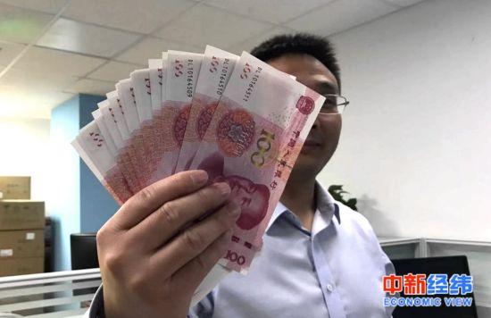 资料图:人民币。 中新经纬 熊家丽摄
