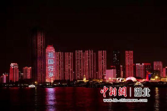 两江四岸将上演长江灯光秀――《祖国万岁》国庆专题演出