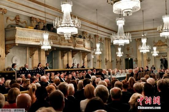 资料图:2017年诺贝尔文学奖颁奖典礼现场。