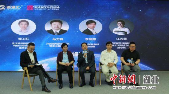 http://www.whtlwz.com/wenhuayichan/50230.html