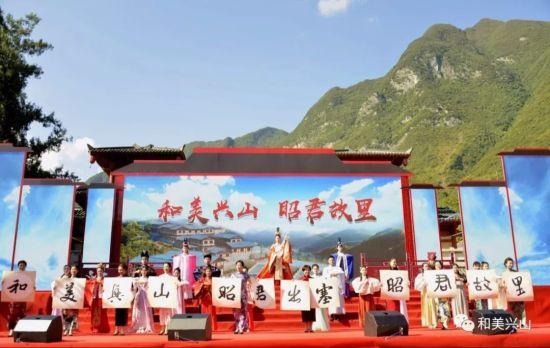 李玉刚《昭君出塞》诗意歌舞剧在兴山盛典发布