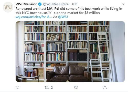 贝聿铭纽约故居将挂牌出售。(图片来源:社交网站截图)