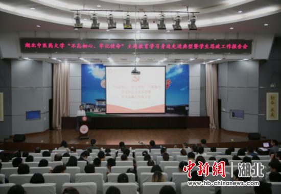 湖北中医药技工学校青年师生讲述奋斗逐梦故事