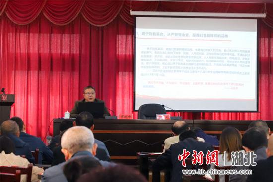 市级专题宣讲团教授谭晓峰宣讲