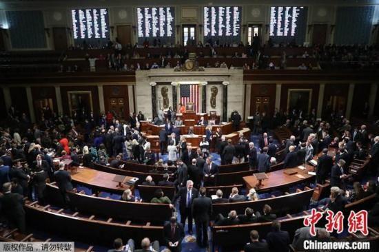 资料图片:美国总统特朗普弹劾决议。