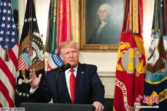资料图片:美国总统特朗普。