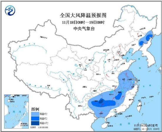 图1 全国大风降温预报图(11月18日08时-19日08时)