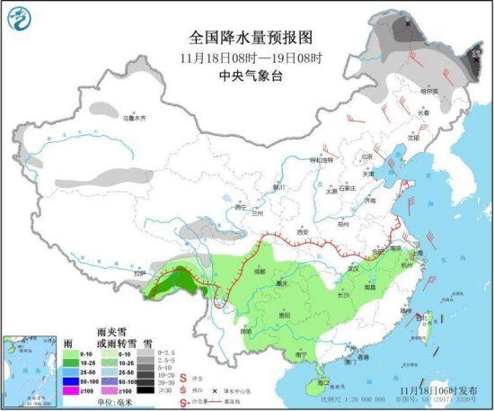图3 全国降水量预报图(11月18日08时-19日08时)