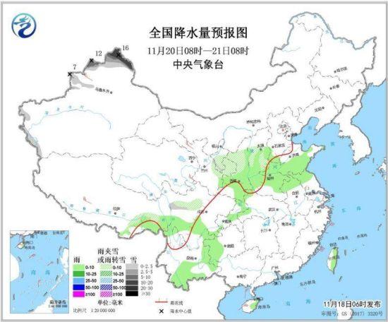 图5 全国降水量预报图(11月20日08时-21日08时)