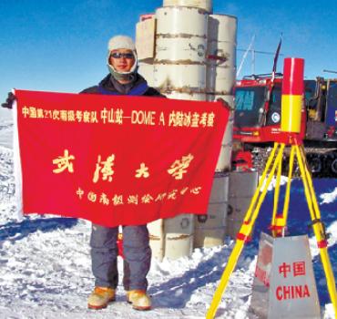 2005年,博士生张胜凯成为登上南极内陆最高点的全球第一人。