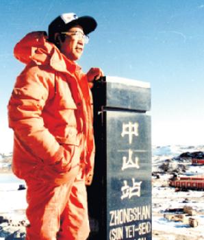 1989年1月鄂栋臣在自己建立的中山站大地原点