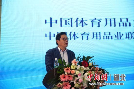 中国体育用品业联合会副主席兼秘书长、中国体育用品业联合会场馆事业工作委员会理事长罗杰做工作报告