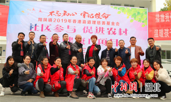 """香港嘉道理""""社区参与 促进农村""""老年健康II项目志愿者"""